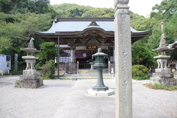 https://www.seichijunrei-shikokuhenro.jp/uploads/2016/02/04/20160204021500fu4ldx8nsk.jpg